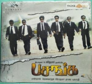 Pasanga Tamil Audio CD by James Vasanthan www.mossymart.com
