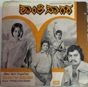Shanthi Sagara Kannada Film EP Vinyl Record by Prabhakar Badri www.mossymart.com
