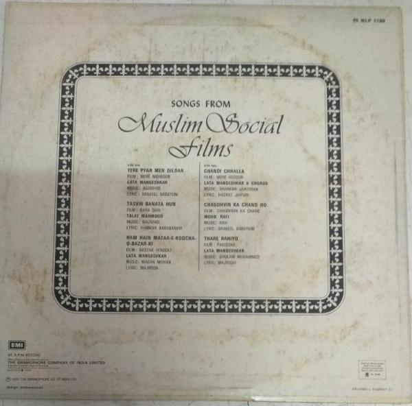 Songs From Muslim Social Films LP VInyl Record www.mossymart.com