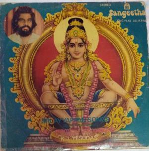 Sri Ayyappan Songs Malayalam LP Vinyl Record by K J Yesudas www.mossymart.com