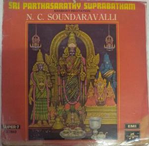 Sri Parthasarathy Suprabatham Sanskrit EP Vinyl Record by NC Sundaravalli www.mossymart.com