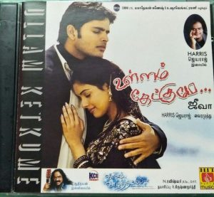Ullam Ketkume Tamil Audio CD by Harrish Jayaraj www.mossymart.com
