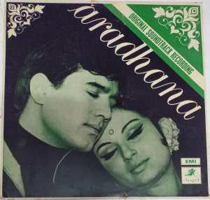 Aradhana Hindi Film LP Vinyl Record by R D Burman www.mossymart.com