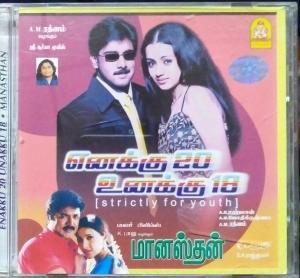 Enakku 20 Unakku 18 and Manasthan Tamil FIlm Audio CD by A R Rahman and SA Rajkumar www.mossymart.com
