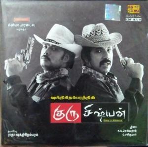 Guru Sisyan Tamil FIlm Audio CD by Dhina www.mossymart.com
