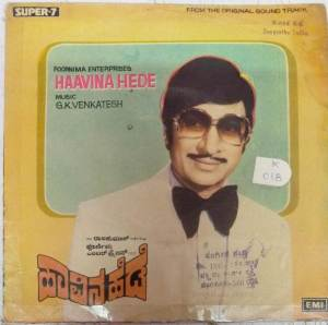 Haavina Hede Kannada Film EP Vinyl Record by G K Venkatesh www.mossymart.com