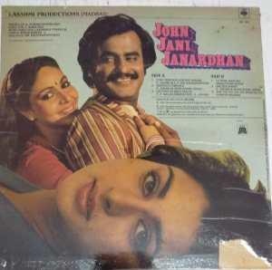 John Jani Janardhan Hindi Film LP Vinyl Record by Laxmikant Pyarelal www.mossymart.com