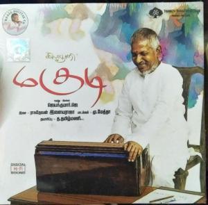 Magudi Tamil FIlm Audio CD by Ilayaraja www.mossymart.com