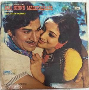 Naa Ninna Mareyalaare Kannada Film EP Vinyl Record by Rajan Nagendra www.mossymart.com