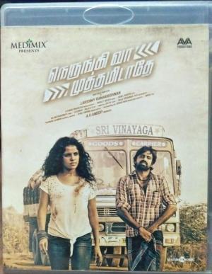 Nerungi Vaa Muthamidathey - Tamil Audio CD by Madley Blues - www.mossymart.com (2)