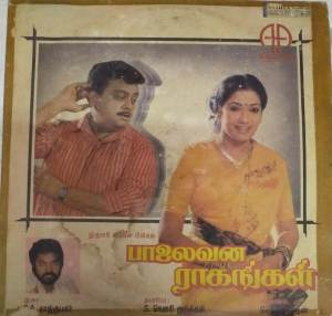Paalaivan Raagangal Tamil Film Starrer S P Balasubramaniam LP vinyl Record music by SA Rajkumar www.mossymart.com
