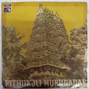 Pithukuli Murugadas Tamil EP Vinyl Record www.mossymart.com