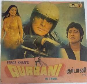 Qurbani Tamil Film LP Vinyl Record by Kalyanji Anandji and Biddu www.mossymart.com
