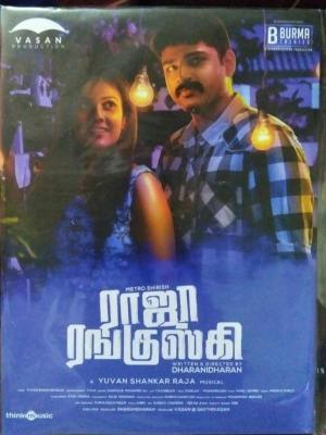 Raja Ranguski Tamil FIlm Audio CD by Yuvan Shankar Raja www.mossymart.com