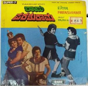 Rama Parasurama Kannada Film EP Vinyl Record Rajan Nagendra www.mossymart.com