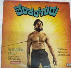 Shankar Guru Double Album Film Story set with full songs Kannada LP Vinyl Record by Upendrakumar www.mossymart.com