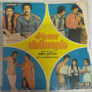 Simla Special Tamil Film EP Vinyl Record by M S Viswanathan www.mossymart.com
