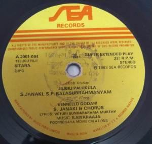 Sitara Telugu Film EP Vinyl Record by Ilayaraja www.mossymart.com