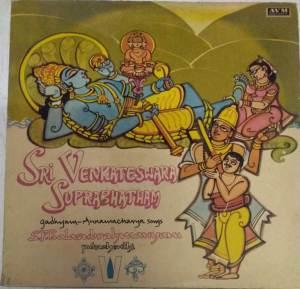Sri Venkateswara Suprabhatham sung by S P Balasubramaniam LP Vinyl Record www.mossymart.com