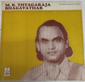 Tamil FIlm Hits LP Vinyl Record by M K Thyagaraja Bhagavathar www.mossymart.com