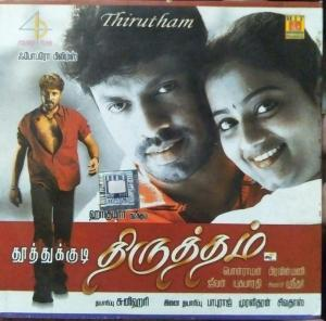 Thiruttham and Thoothukudi Tamil FIlm Audio CD www.mossymart.com