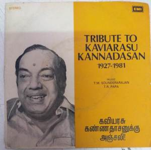 Tribute To Kaviarasu Kannadasan Tamil EP Vinyl Record by TM Soundarajan www.mossymart.com