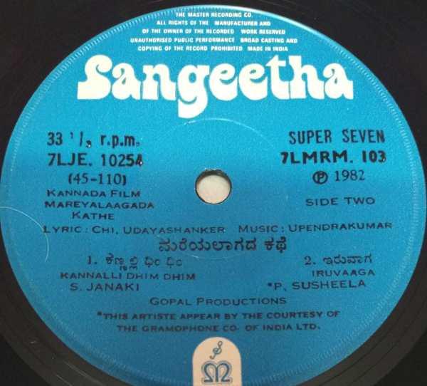 Baadada Hoo and Prachanda Putaanigau Kannada Film Ep Vinyl Record by Upendrakumar www.mossymart.com