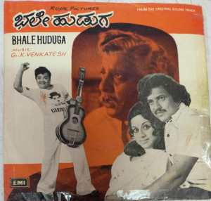 Record Condition: Pre Owned Sleeve Condition : As per images Tittle :Cowboy Kulla Music by : Rajan Nagendra Language : Kannada Type of record: EP Vinyl Record
