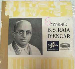 Classical EP Vinyl Record by Mysore B S Raja Iyengar www.mossymart.com