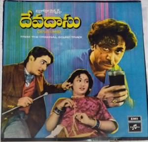 Devadas Telugu Film LP Vinyl Record by C R Subramani www.mossymart.com