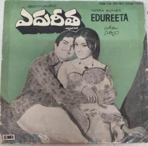 Edureeta Telugu Film EP Vinyl Record by Sathyam www.mossymart.com