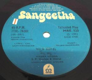 Ibbani Karagithu Kannada Film EP Vinyl Record by Rajan Nagendra www.mossymart.com