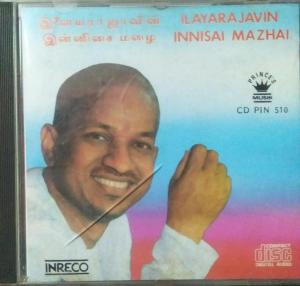 Ilayarajavin Innisai Mazhai Tamil FIlm Audio CD www.mossymart.com