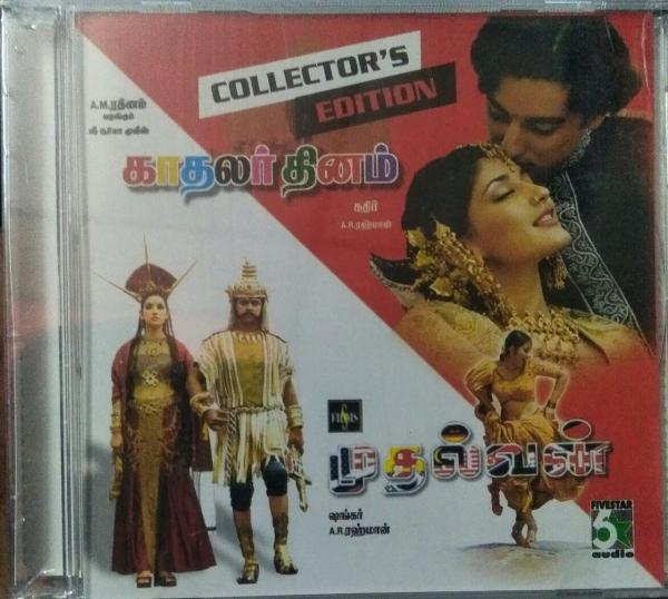 Kadhalar Dhinam and Mudhalvan Tamil Film Audio CD by A R Rahman