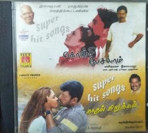 Konji Pesalam and Kadhal Kirukkan Tamil FIlm Audio CD www.mossymart.com
