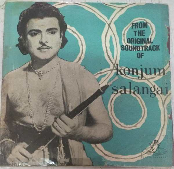 Konjum Salangai Tamil Film EP Vinyl Record www.mossymart.com