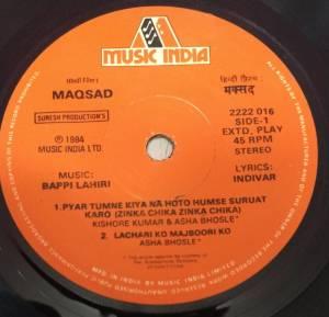 Maqsad Hindi FIlm EP Vinyl Record by Bappi Lahiri www.mossymart.com