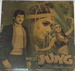 Meri Jung Hindi Film LP Vinyl Record by Laxmikant Pyarelal www.mossymart.com