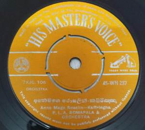Orchestra Kannada EP VInyl Record by P L A Somapala www.mossymart.com