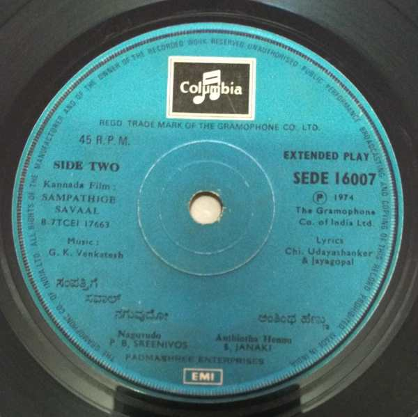 Sampathige Savaal Kannada FIlm EP Vinyl Record by G K Venkatesh www.mossymart.com