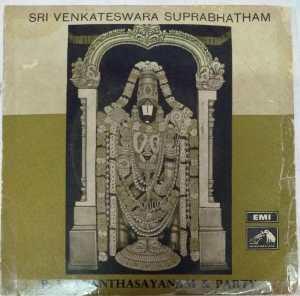 Sri Venkateswara Suprabhatham EP Vinyl Record by P V Ananthasayanam www.mossymart.com
