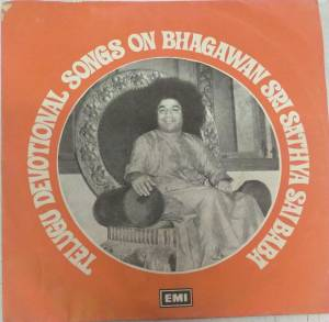 Telugu Devotional Songs on Bhagawan Sri Sathya Sai Baba EP VInyl Record www.mossymart.com