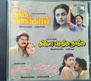 Thangamanasukkaran- Chinna Pasanga Nanga- Endrum Anbudan Tamil Film Audio CD www.mossymart.com