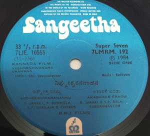 Vigneshwarana Vaahana Kannada Film EP Vinyl Record by Sathyam www.mossymart.com