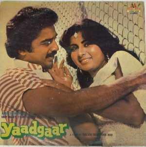 Yaadgaar Hindi Film LP Vinyl Record by Bappil Lahiri www.mossymart.com