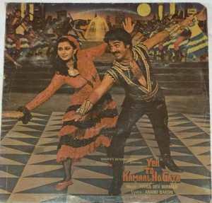 Yeh TO Kamaal Ho Gaya Hindi Film LP Vinyl Record by R D Burman www.mossymart.com