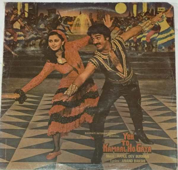 Yeh TO Kamaal Ho Gaya Hindi Film LP Vinyl Record by R D Burman www.mossymart.com