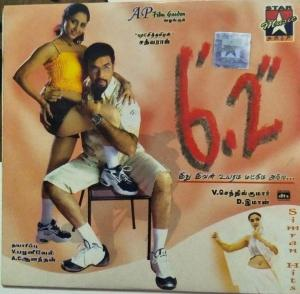 6.2 Tamil Film Audio CD by D Imman www.mossymart.com 1
