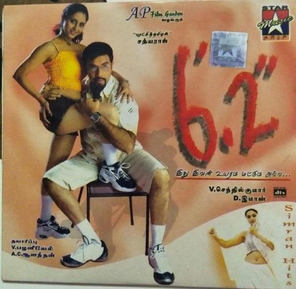 6.2 Tamil Film Audio CD by D Imman www.mossymart.com 1