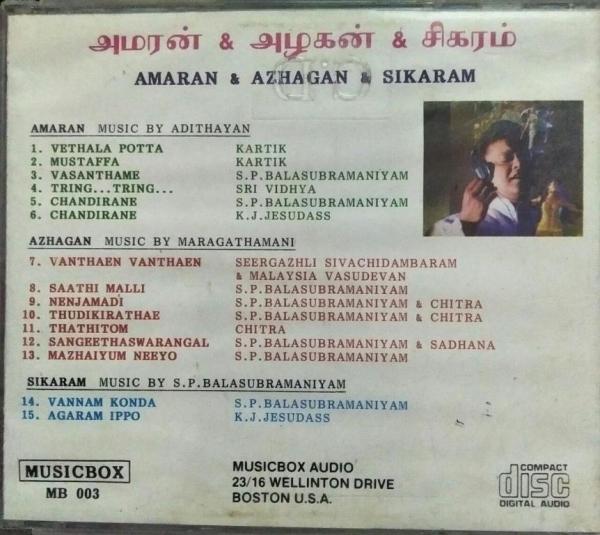Amaran- Azhagan- Sikaram Tamil Film Audio CD www.mossymart.com 1